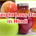 Diet Food List for Weight Loss in Hindi