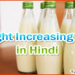 Natural Ayurvedic Height Increasing Tips in Hindi