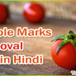 Pimples Marks on Face Removal Tips in Hindi