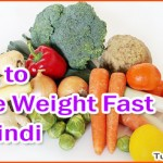 How to Lose Weight Fast Tips in Hindi