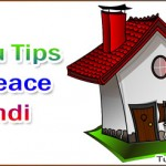 Vastu Tips for Peace in the House in Hindi