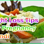 Weight Loss Tips After Pregnancy in Hindi