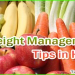 Weight Management Tips in Hindi