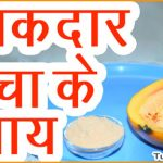 Home Remedies for Glowing Skin in Hindi