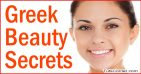 Secret Greek Beauty Tips for Skin Care
