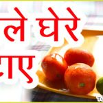 Tips To Remove Dark Circles in Hindi