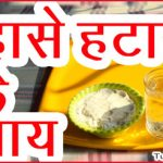 Tips to Remove Pimples in Hindi